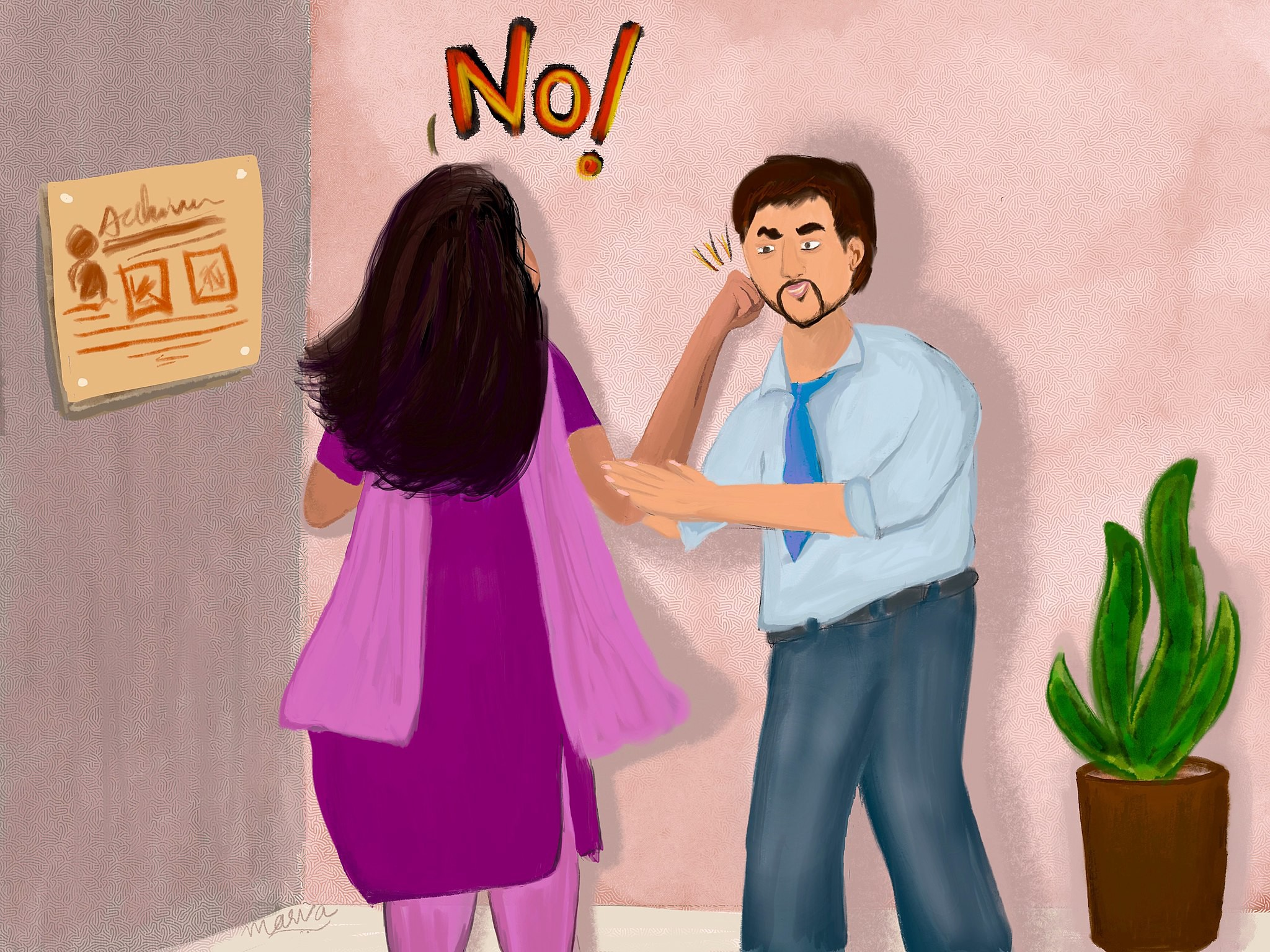 Graphic of a man in an office touching a woman's arm. The word 'No!' above her head