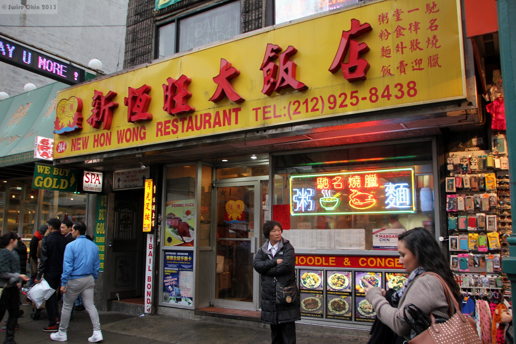 The Untold Story of Chinese Restaurants in America | by Scholars Strategy  Network | Scholars Strategy Network | Medium