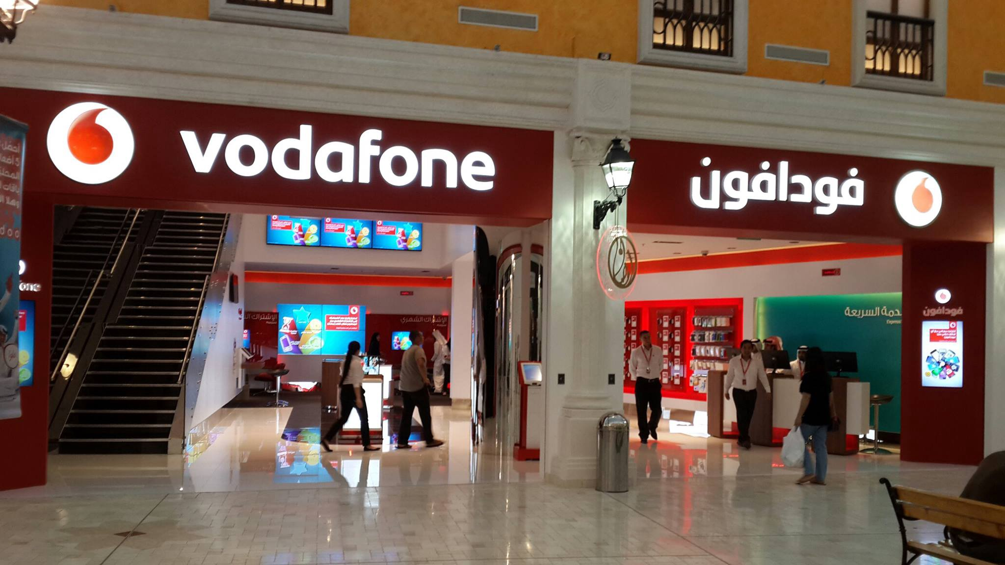 Vodafone Qatar network down due to 'technical issues'