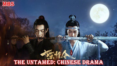 Watch | The Untamed EP  33 | 陈情令 | WeTV 【ENG SUB