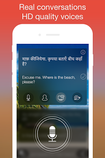 9 Hindi Learning Apps - READ Alliance - Medium