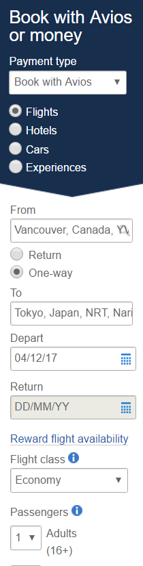JAL Search on BA