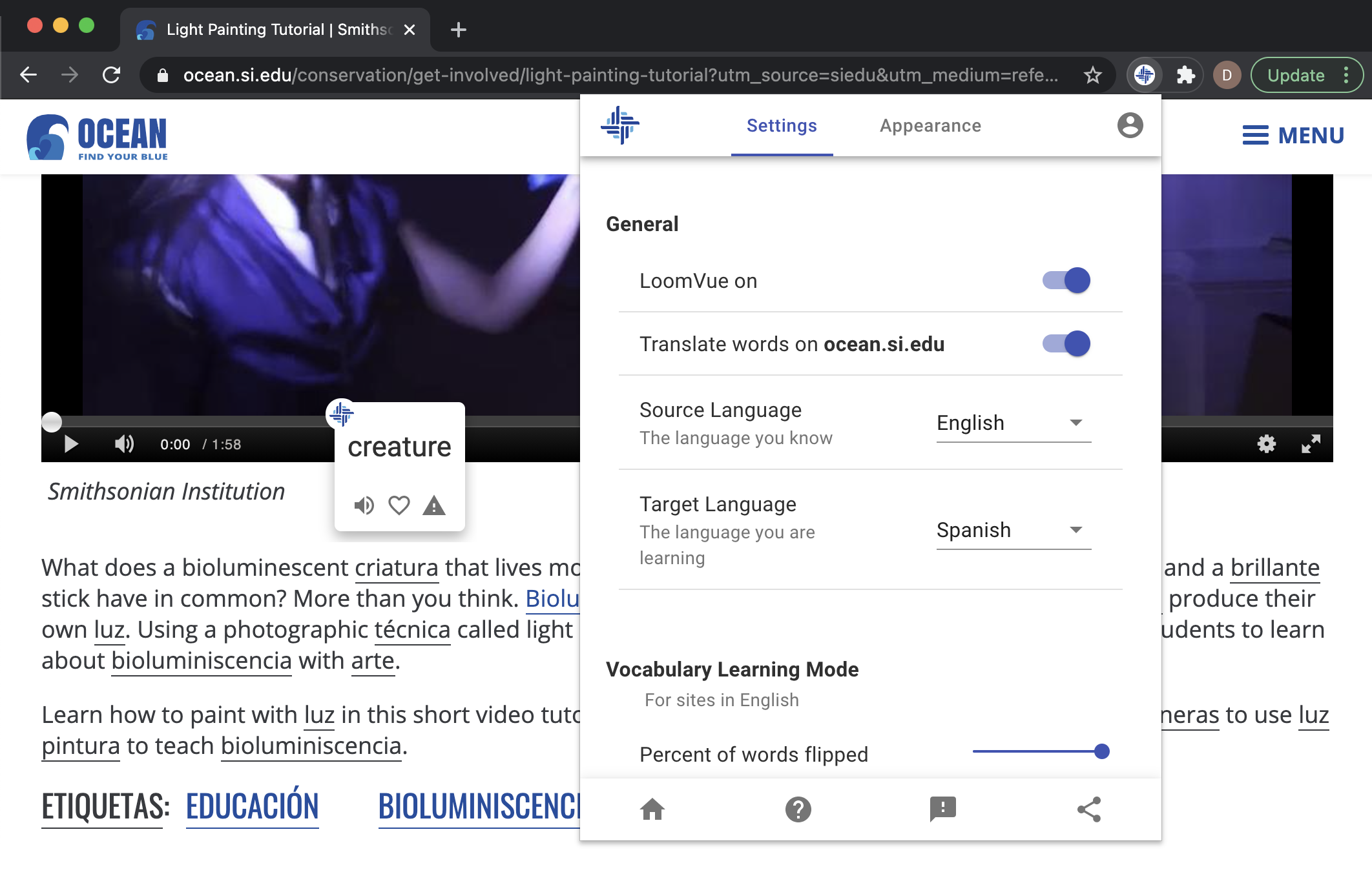 LoomVue Chrome browser extension window on a page with English text and some words flipped into Spanish.