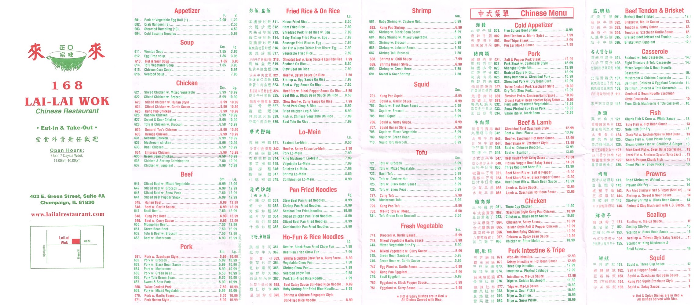 Sake Asian Menu, Menu for Sake Asian, West Babylon, Long ...