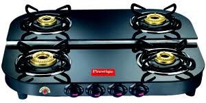 brand of best gas stove