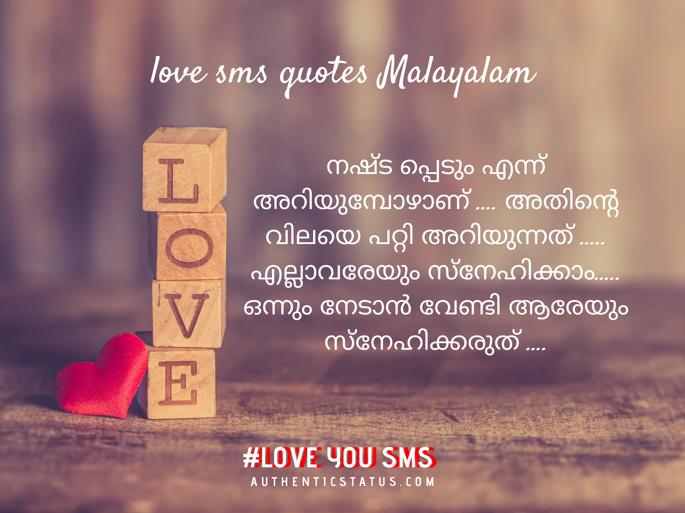 love sms quotes, Malayalam sms, love sms picture | by Authentic Status |  Medium