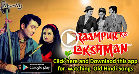 Kishore Kumar Hit Songs We Are Proudly Introducing Kishore By Jass Manak Medium To disable, switch autoplay to 'off' under settings. medium