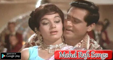 Kishore kumar songs free download google play'də tətbiqlər.