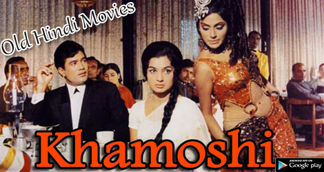 Old Hindi Movies Our Company Pleased To Launch Old Hindi By Fariha Asaif Medium