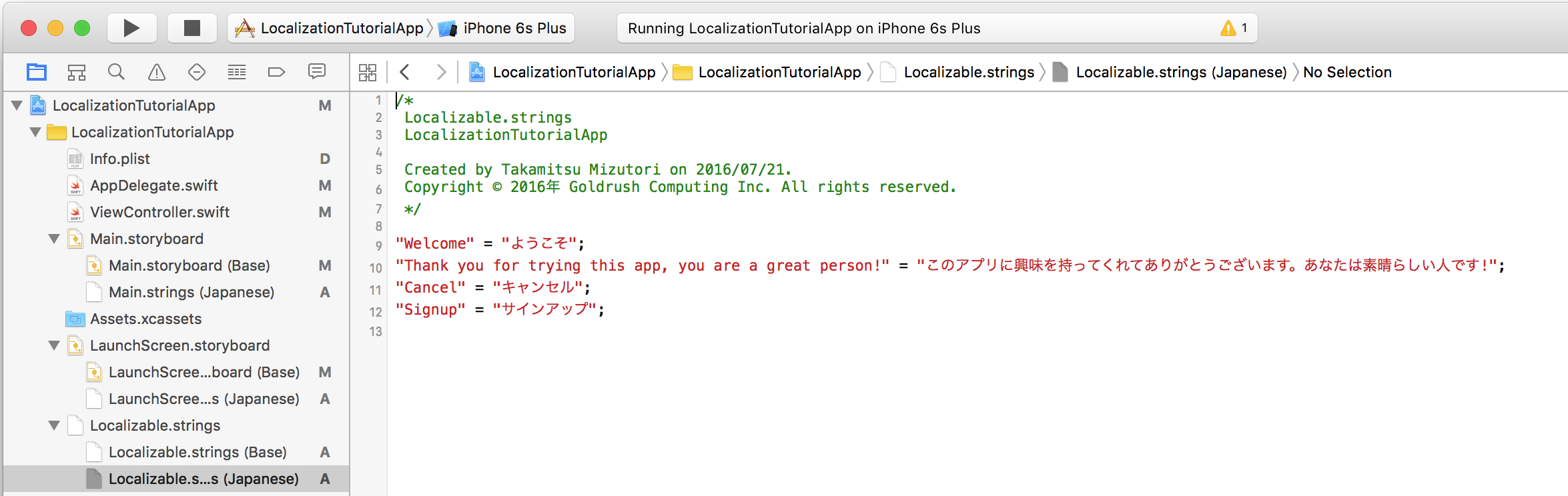 iOS Localization Tutorial - Lean Localization - Medium
