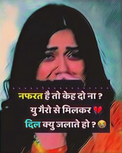 Best Sad Shayari In Hindi Imagesfacebook Whatsapp Status