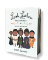 cover of book Little Leaders, Bold Women in Black History