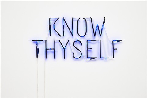 Know Thyself: A Short Essay on The Importance of Knowing