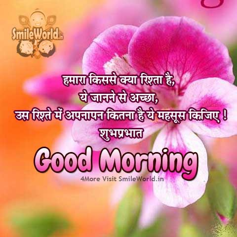 Friendship Good Morning Images For Best Friend 2019 By Friendship Good Morning Images Medium