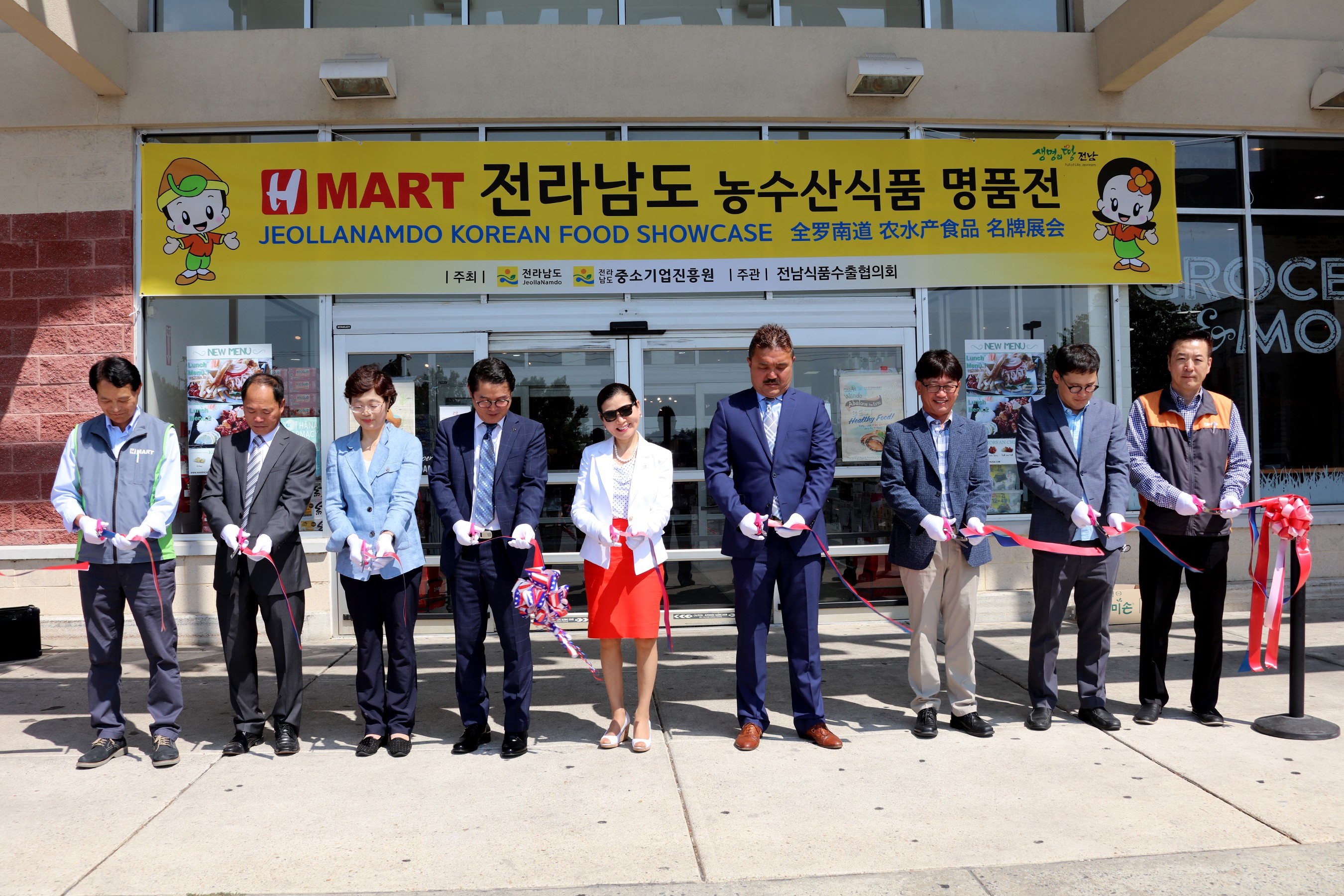 Hungry For a Grocery, Neighbors Hope Korean-Themed H Mart Can Win