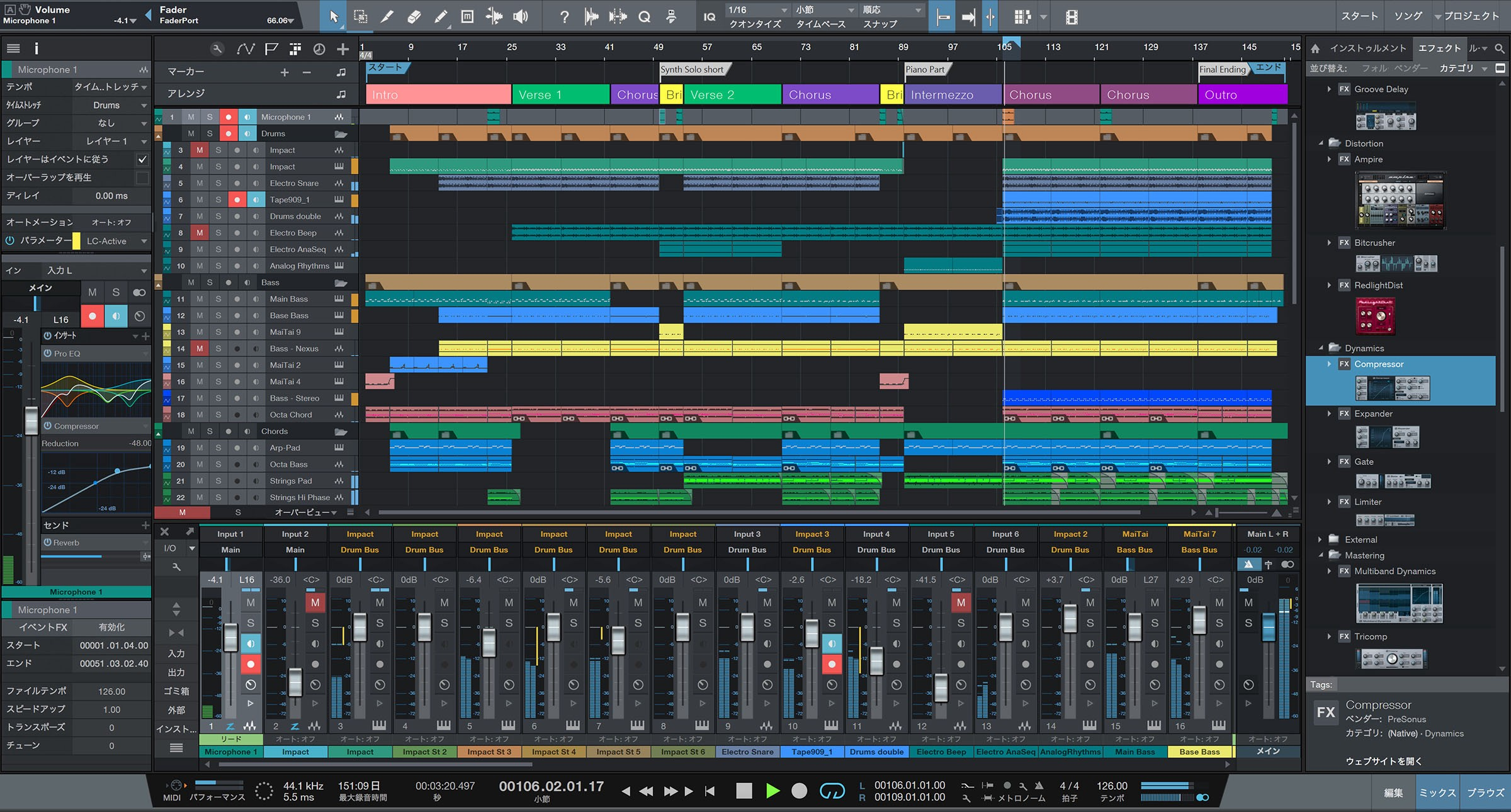 Why I moved from Ableton Live to Presonus Studio One