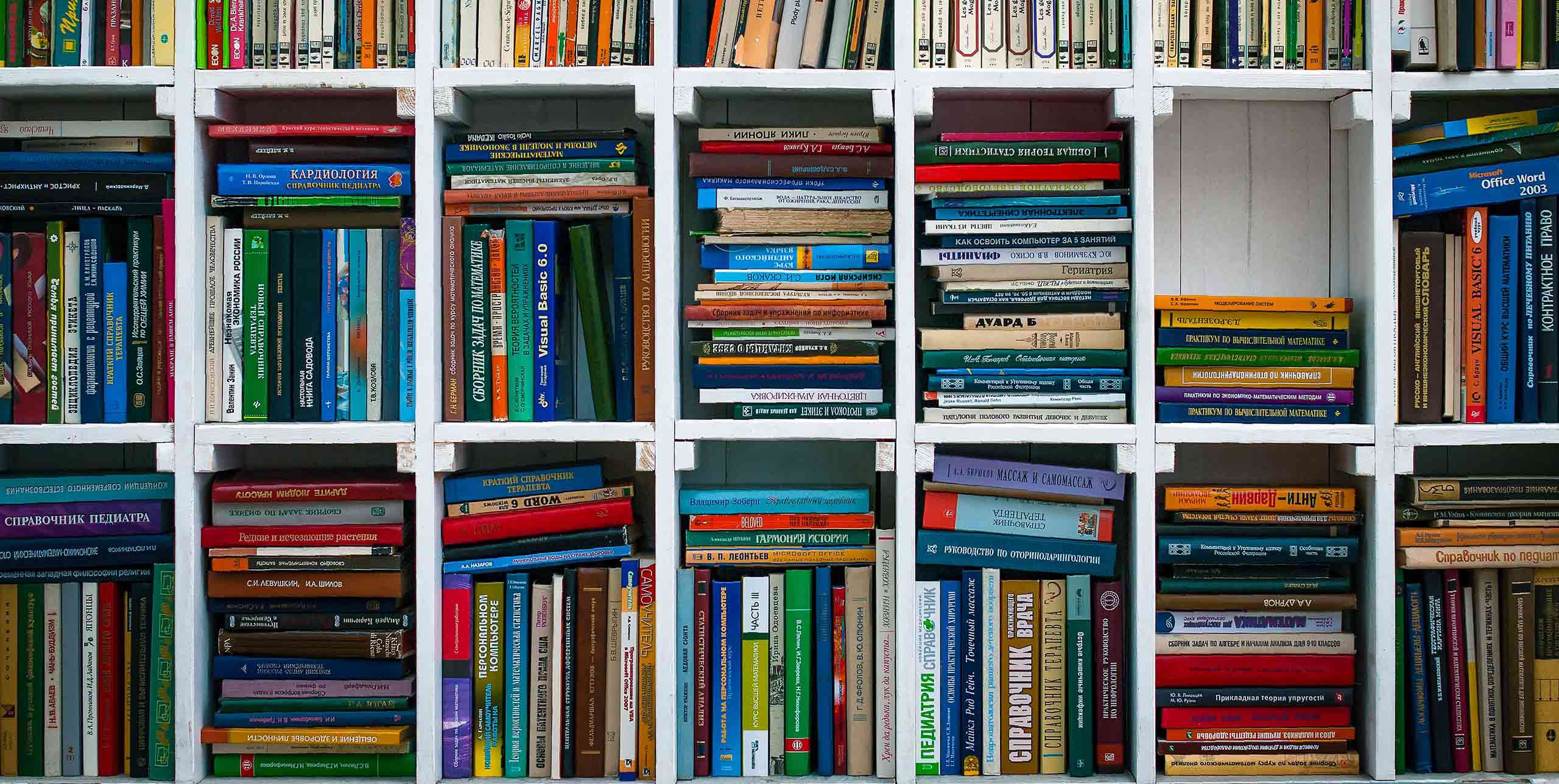 how would you design a bookshelf for children  - stellarpeers