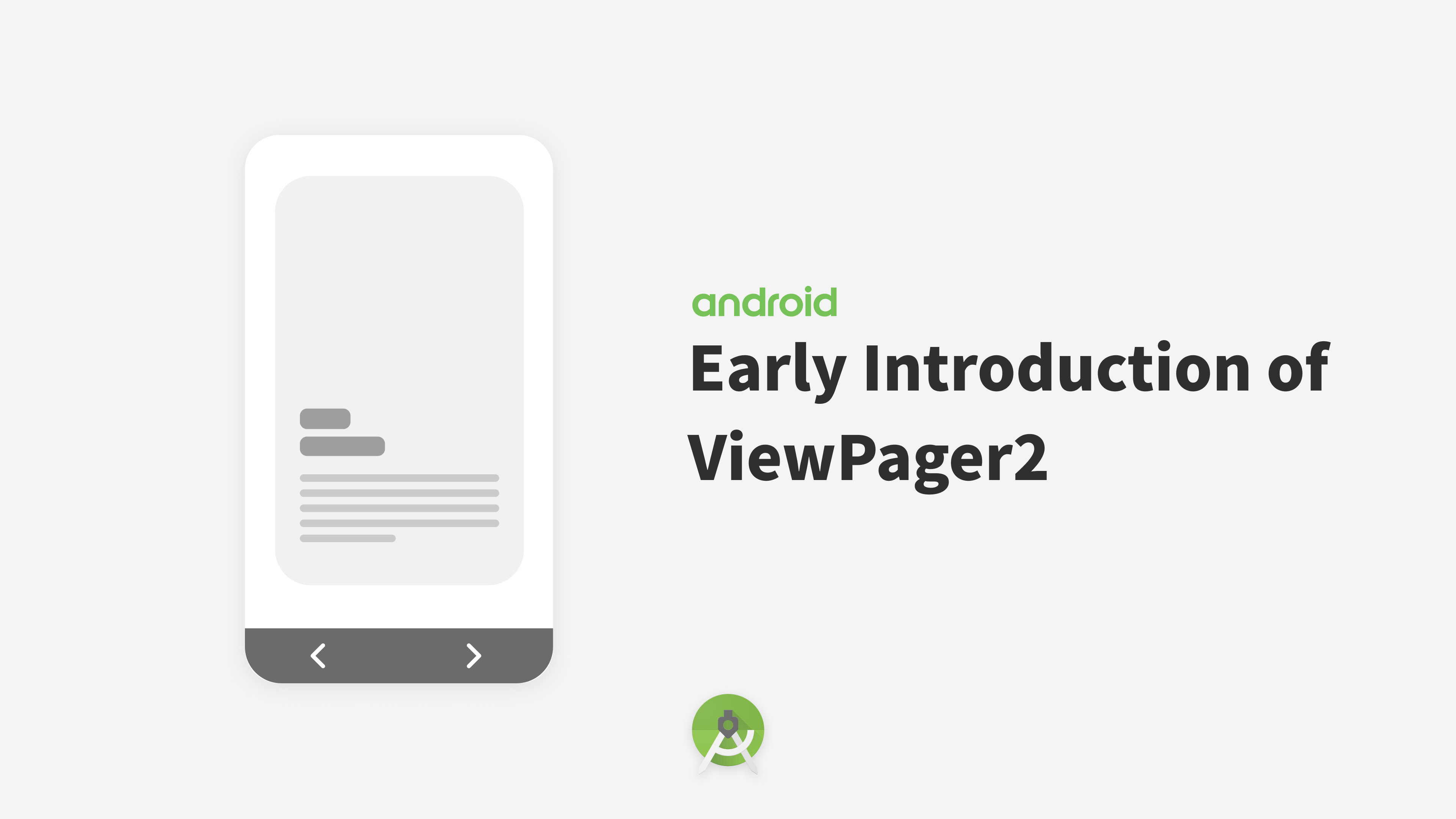 Early Introduction of ViewPager2 - Noteworthy - The Journal Blog