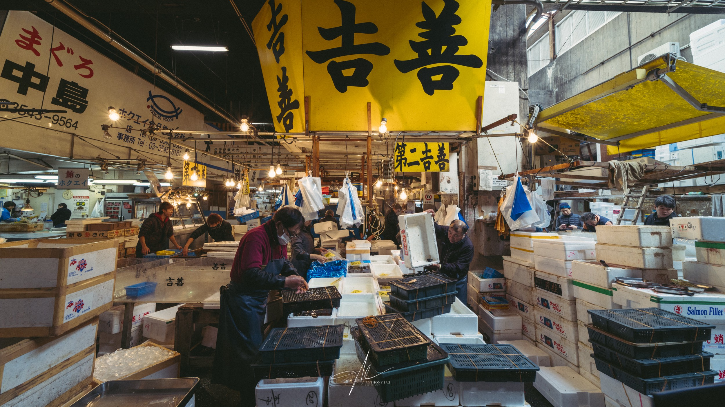 A typical morning inside the Inner Market of Tsukuji at of the wholesaler shop.