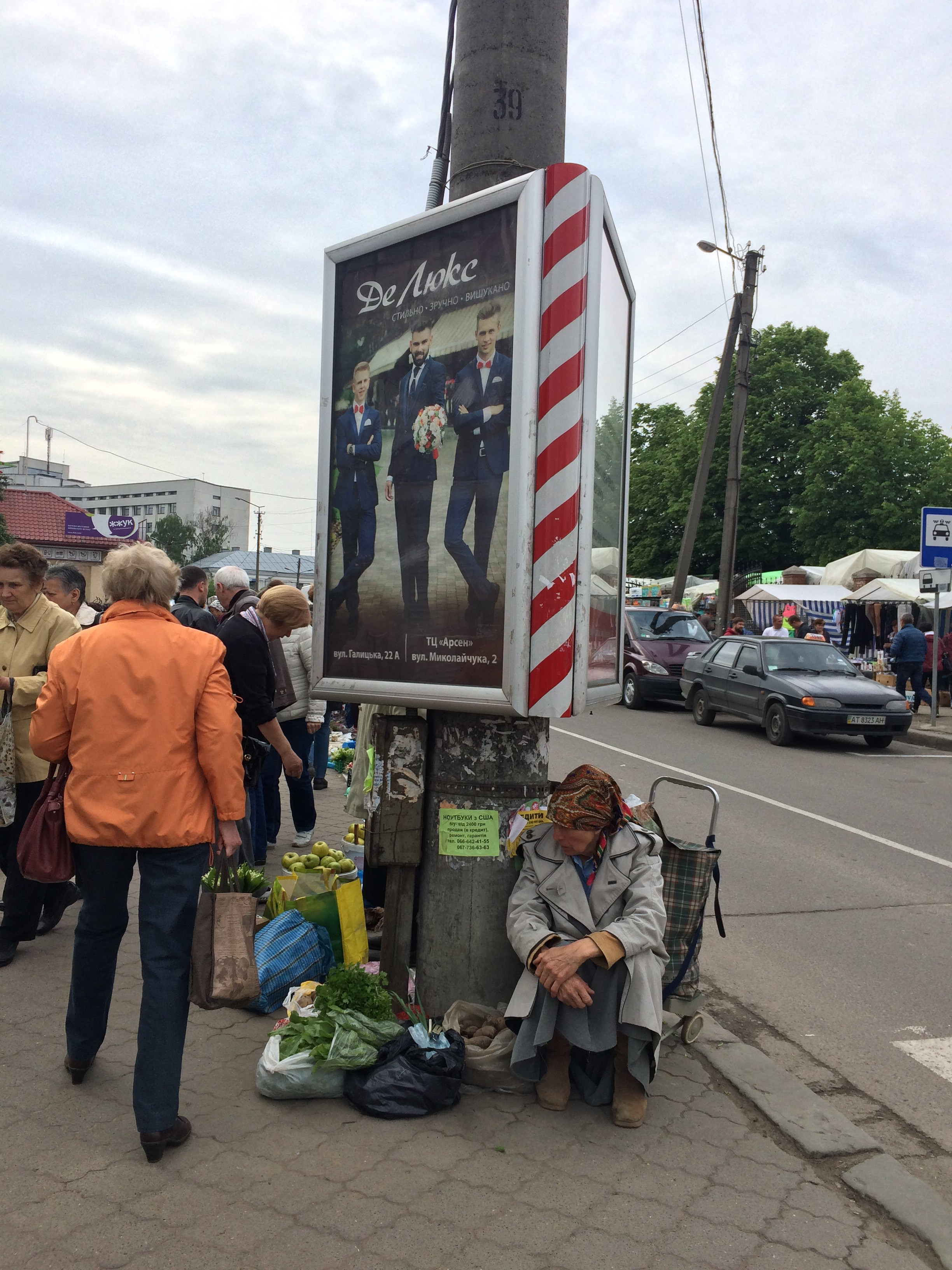 Street vendors vs  authorities - Mariia Hlushko - Medium