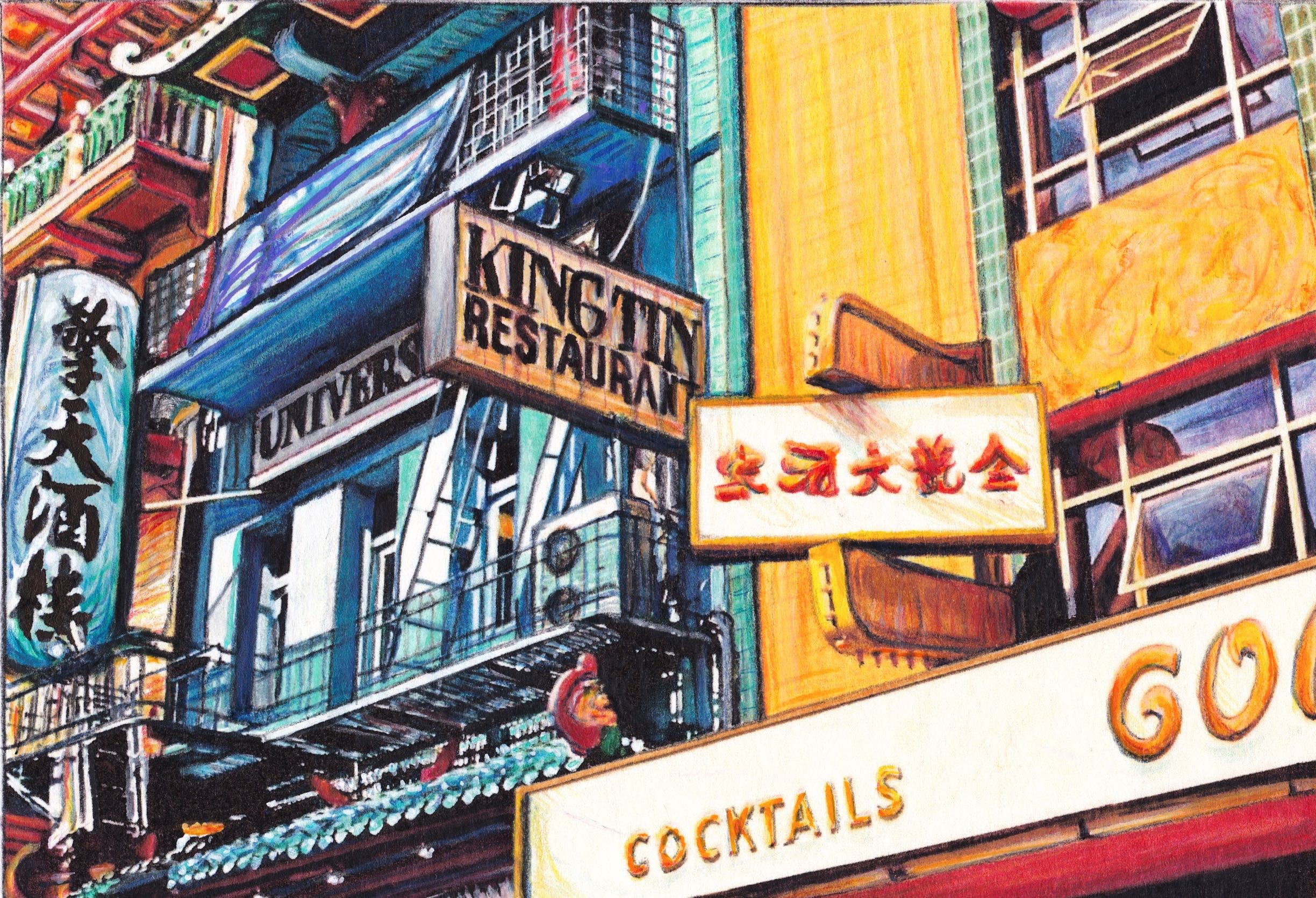 The Culinary State Of San Francisco S Chinatown The Bold