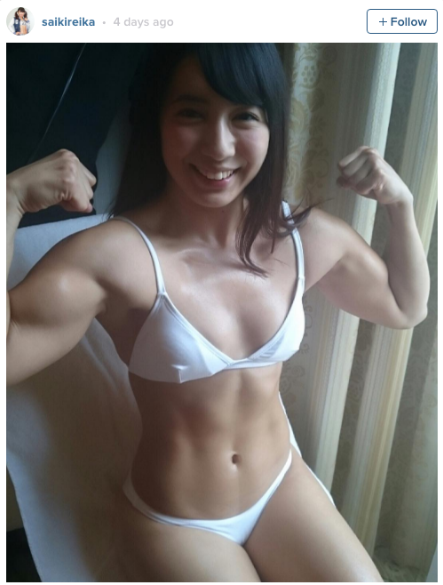 Ripped japanese