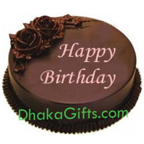 Fine Online Birthday Cake Order In Bangladesh Sending A Cake On An Personalised Birthday Cards Epsylily Jamesorg