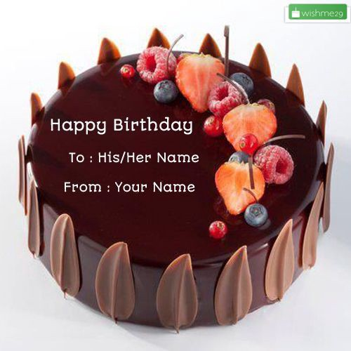 Superb Birthday Cake With Name Wishme29 Medium Funny Birthday Cards Online Overcheapnameinfo