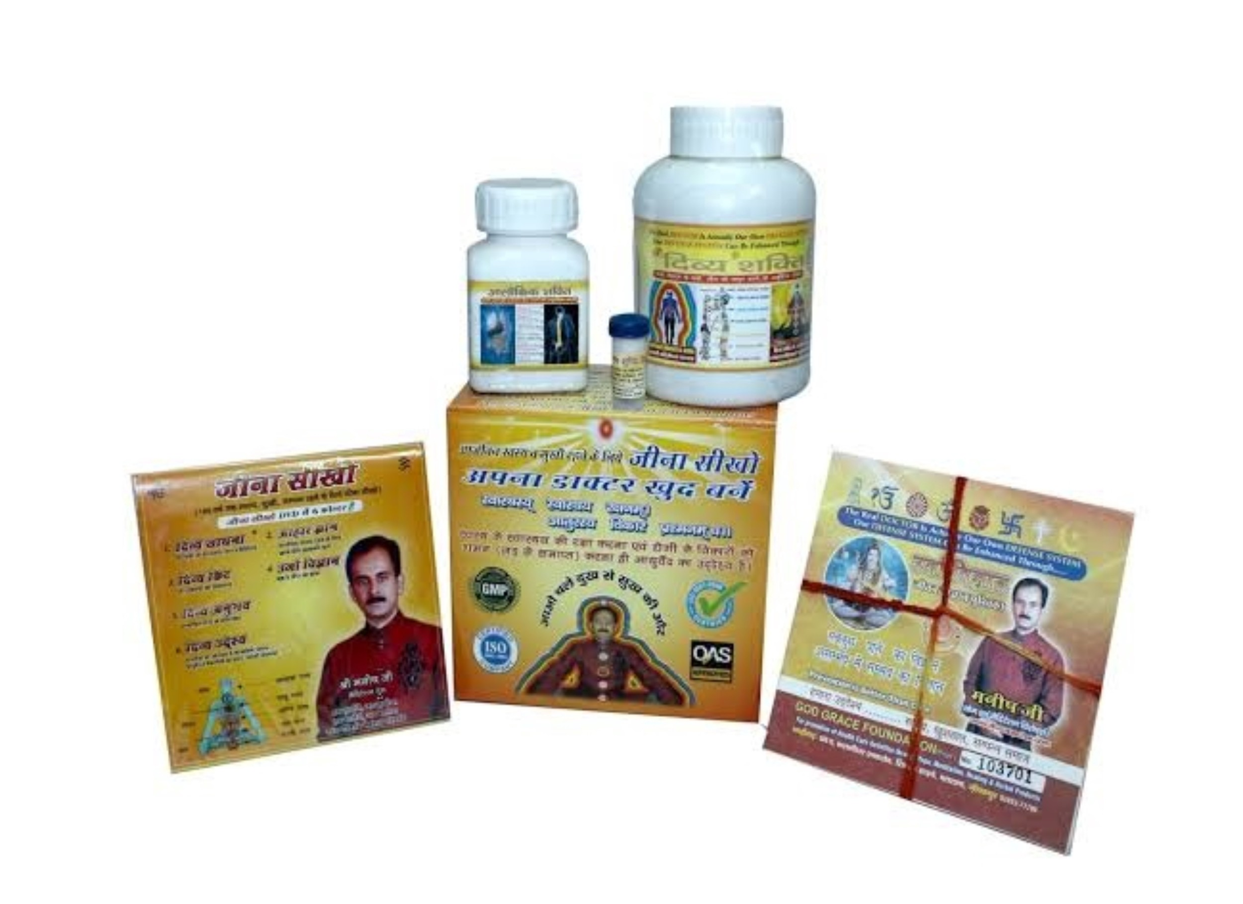 Online Divya Kit All Products
