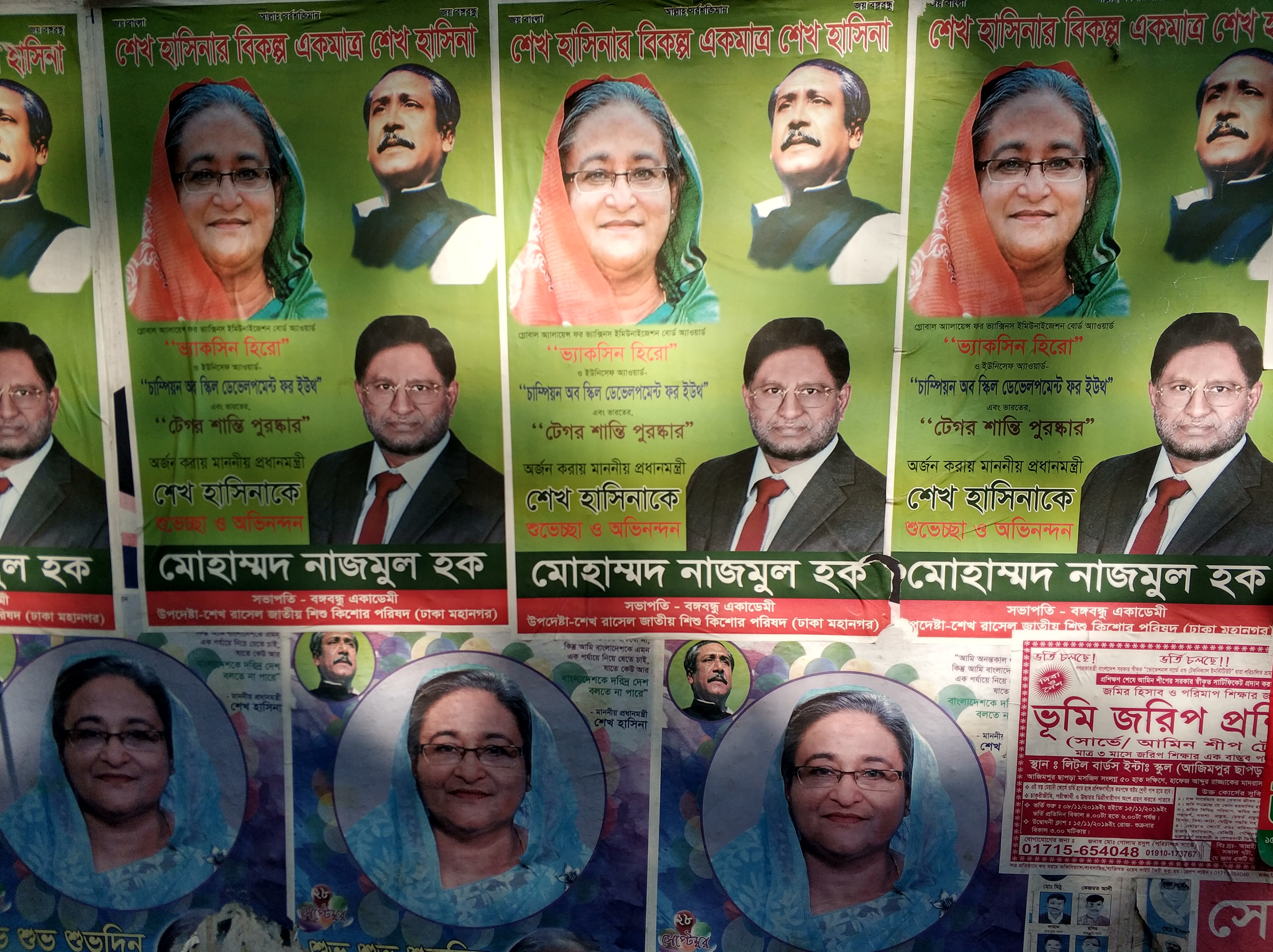 Prime Minister Sheikh Hasina on colorful political posters in Dhaka