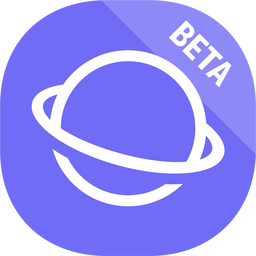 New Samsung Internet Beta, Introduces Protected Browsing!