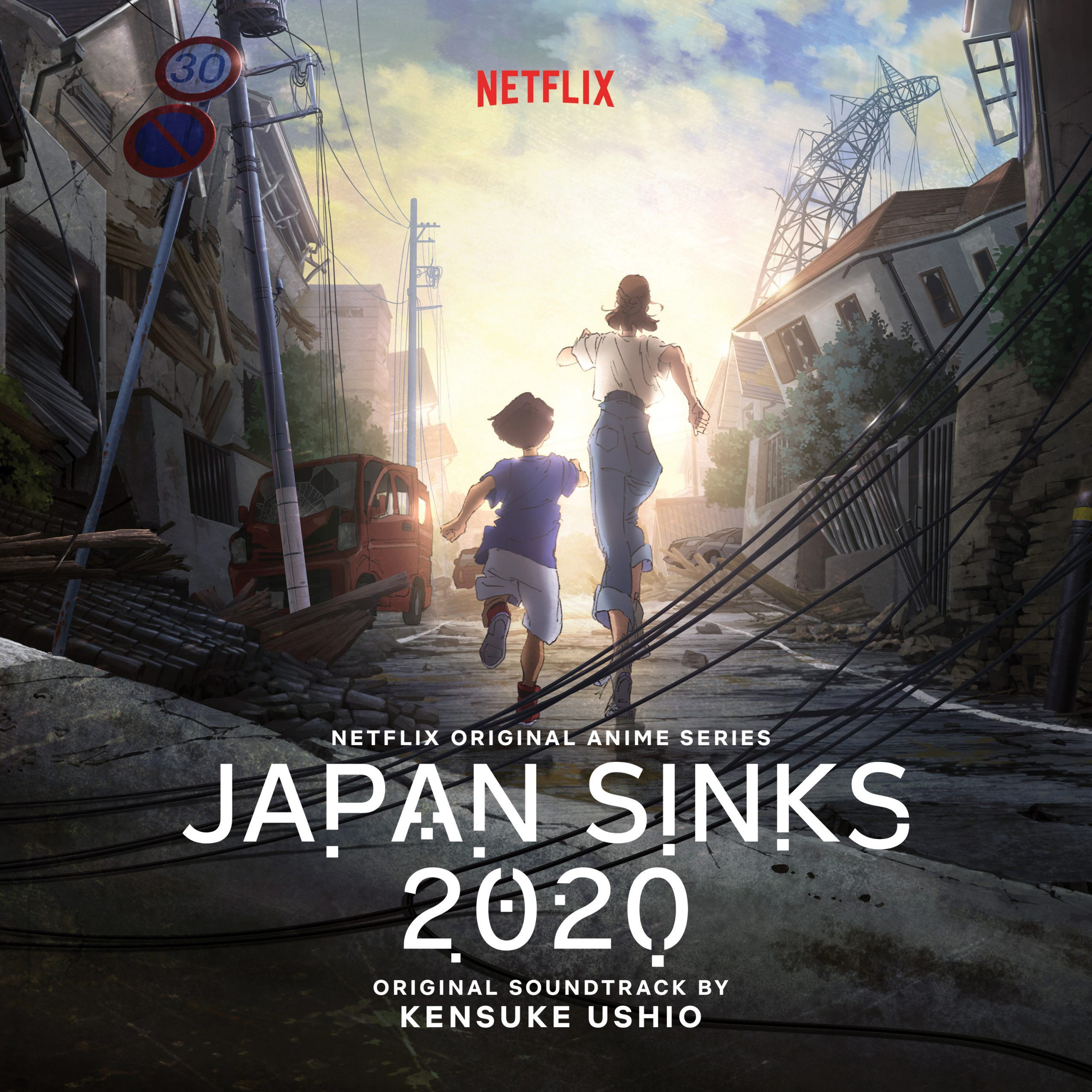 A 4 Min Diary My Thoughts On Japan Sinks 2020 By Xq The Eden Of Xq Medium