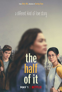 Theatrical poster for Alice Wu's The Half of It