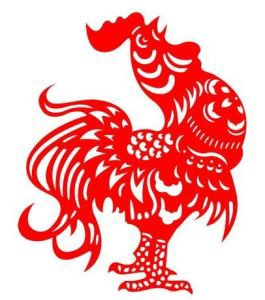 8623ddd4d Year of the Rooster   Chinese Zodiac: Rooster   2019 Fortune