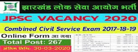 Jharkhand Jpsc Combined Civil Service Online Form 2020 By Sarkari Exam Blog Medium