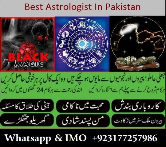 Elegance in Astrology