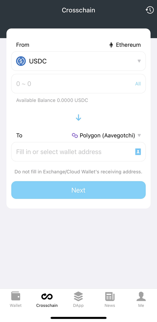 How to participate in farming in AAVE ( Polygon)