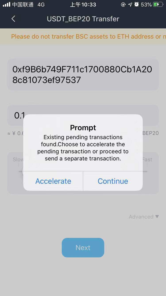 How to accelerate transaction on Binance Smart Chain?