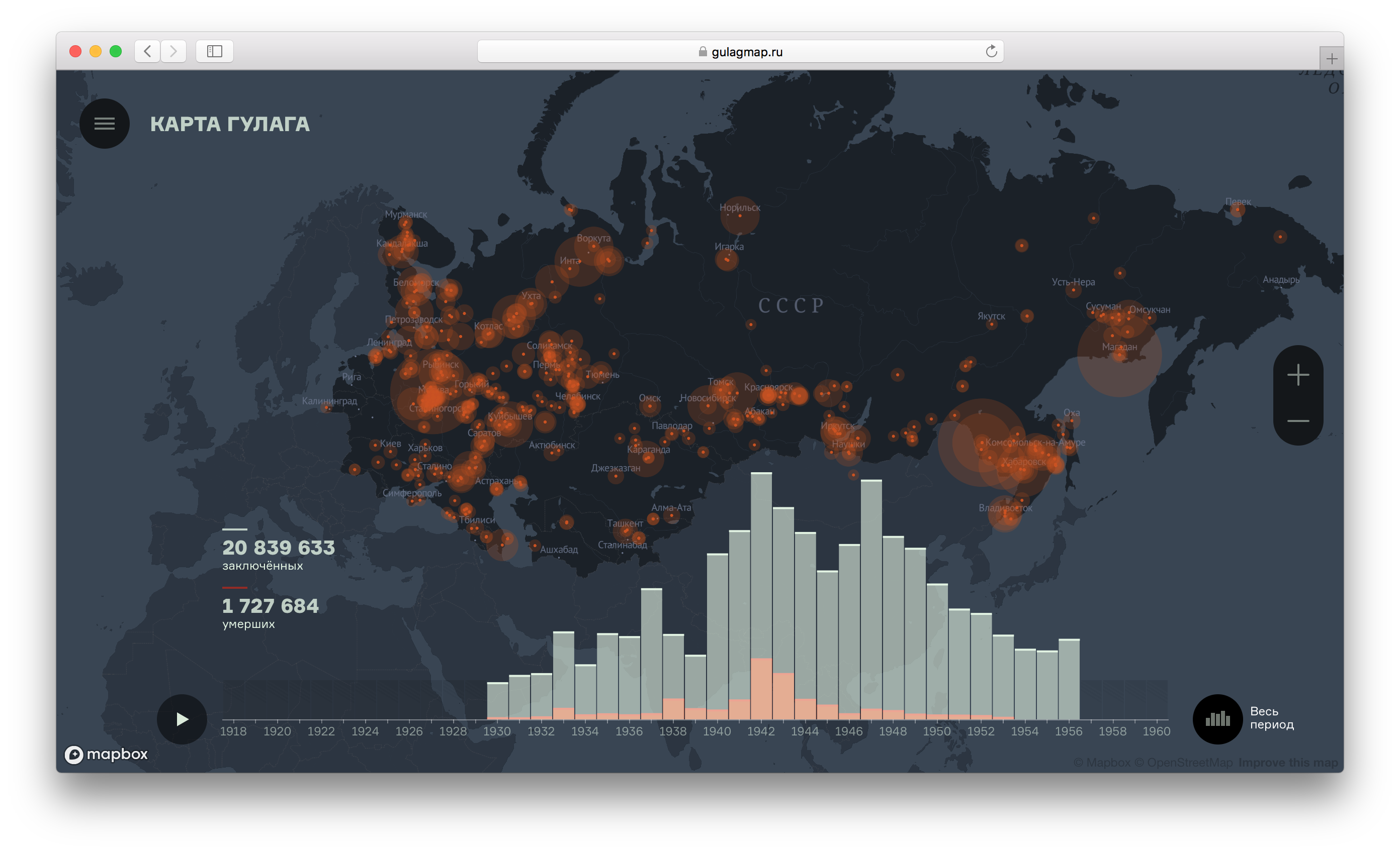 All Across The Country The History Of Gulag On A Map By Urbica Medium