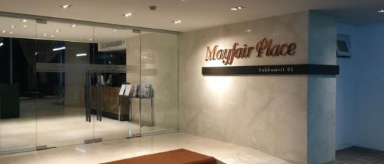Mayfair 64