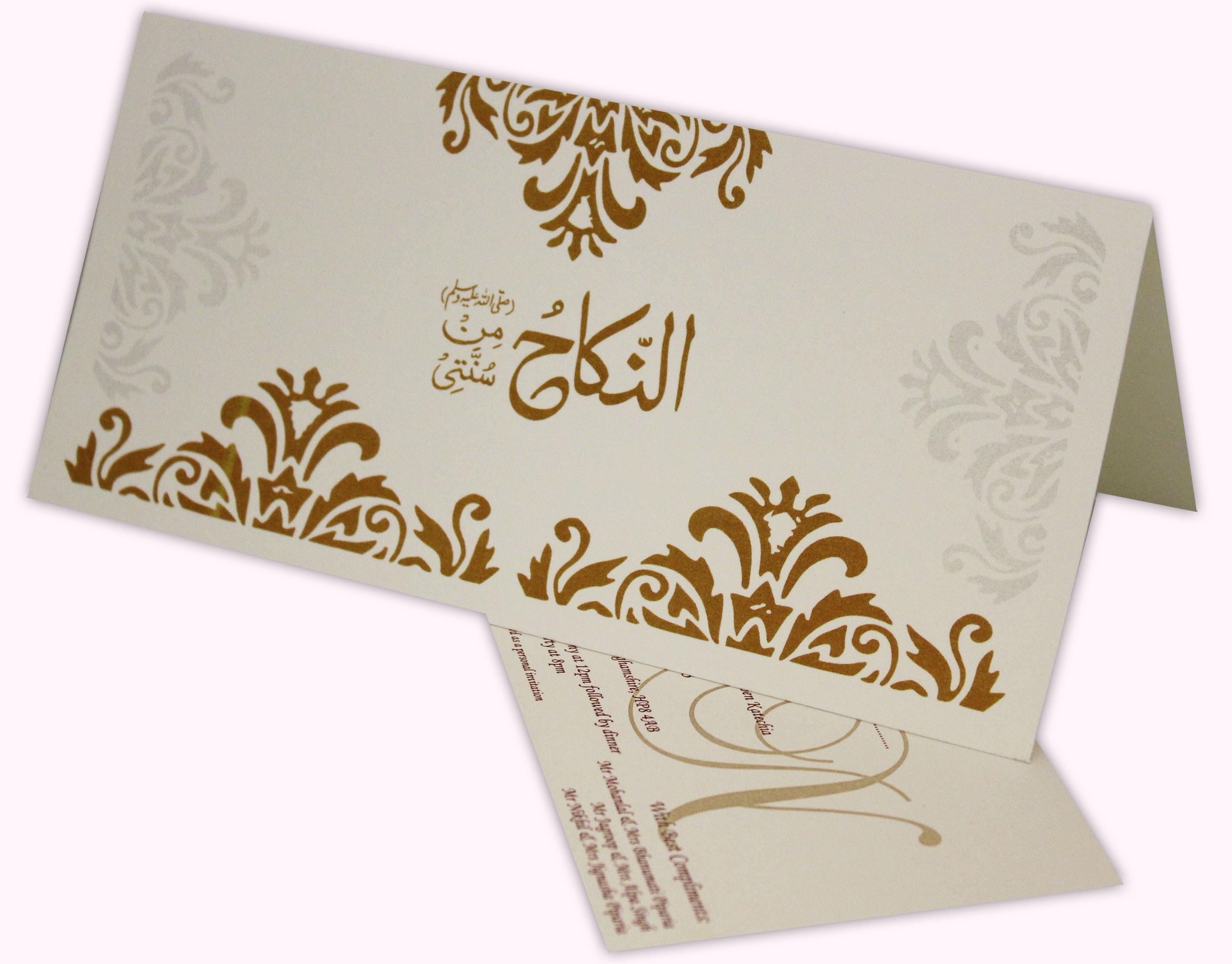 Special Features Of The Wordings Of Islamic Wedding