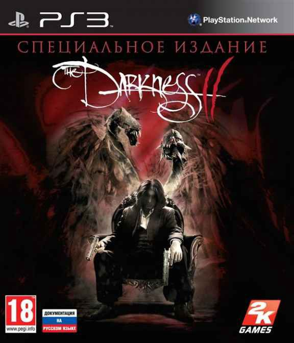 the darkness 2 pc game free download full version