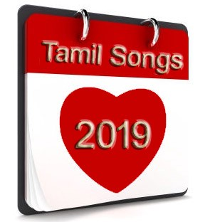 petta mp3 song tamil download kuttyweb