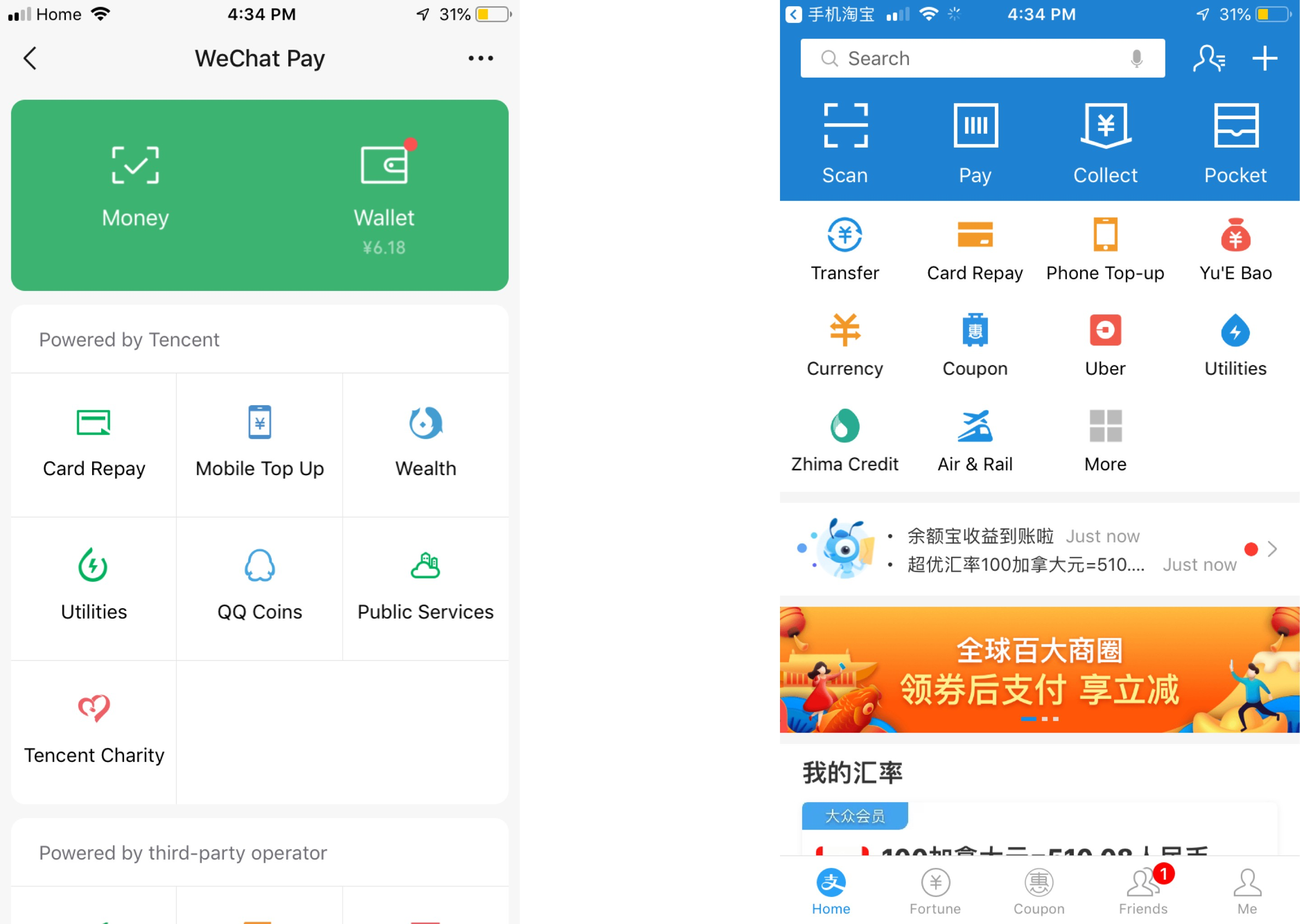What can we learn from these cool UX observations in Shanghai?