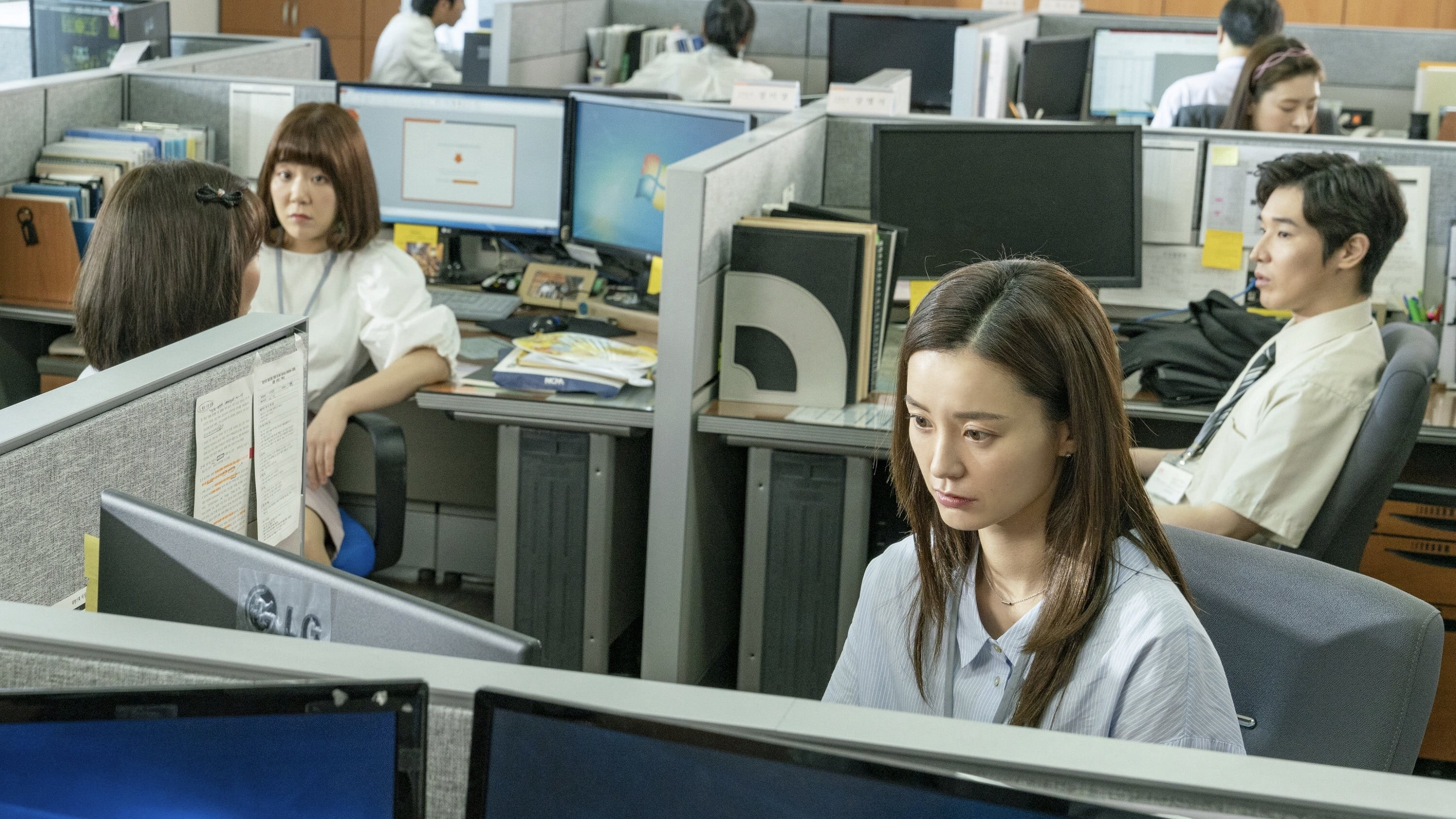 Image result for kim ji young 1982 in office