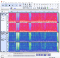 A screenshot of Audacity with the two audio tracks visualized