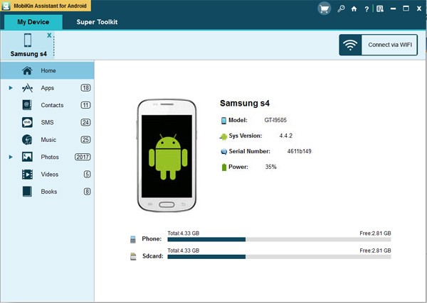 Backup SMS from Samsung Galaxy S7 to Computer - AnnieChow