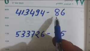 Thai Lottery Single Digit Tips For 16-May-2018 - Thai