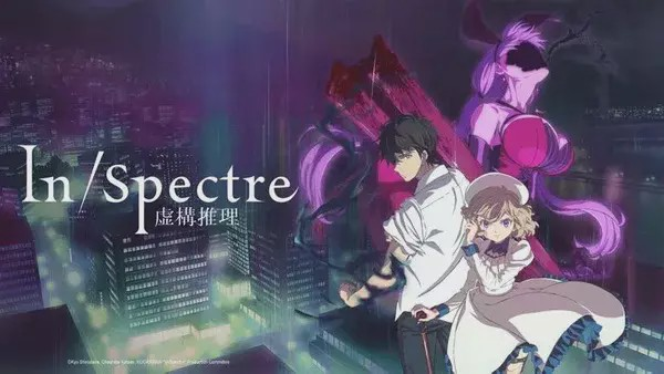 In/Spectre (Kyokou Suiri) TV Anime Adaptation - Jervis Zeuldeick ...
