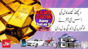Bol Game Show Contact Number  Bol Game Show Whatsapp ...